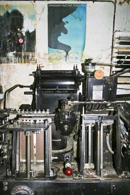 Tilleys Printing